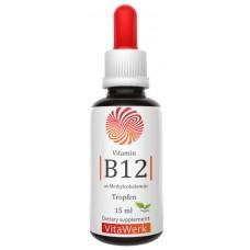 Активный B12, в каплях, метилкобаламин 100% веганский, жидкая форма, 200 мкг, биодоступный, 100% чистота, для нервной и иммунной системы, для крепкого сна, против стресса, депрессий, ИЗ ГЕРМАНИИ