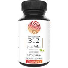 Комплекс Б12 - ДВЕ активные формы + ДЕПО + биоактивный фолат (5-MTHF) - веганский, правильная доза, ЗАПАС НА 6-7 МЕСЯЦЕВ! комплекс для нервной системы, мозга. 100/% чистота, ИЗ ГЕРМАНИИ