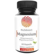 Магний, Запас на 2-3 МЕСЯЦА, 400мг элементарного магния, 100% чистота, Веганское качество, укрепляет нервную систему, сосуды, важен для мышц и мозга,  ИЗ ГЕРМАНИИ