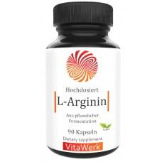 Л-аргинин 100% веганский! 90 капсул! L-Arginin HCL, укрепляет мышцы тела, участвует в выработке гормона роста, важен для сердца и сосудов, чистит печень, 100% чистота, ИЗ ГЕРМАНИИ