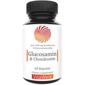 Хондроитин + Глюкозамин, вместе с витамином С (натуральный), 60 капсул, для здоровья суставов, хрящей, связок, важен для спортсменов, дает коже упругость, 100% чистота, ИЗ ГЕРМАНИИ