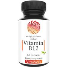B12- активный метилкобаламин, ЗАПАС НА 2-3 МЕСЯЦА, улучшает сон, снимает нервозность, дает энергию, налаживает работу мозга, восстанавливает нервы, важен для миелина, укрепляет ногти, ИЗ ГЕРМАНИИ