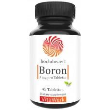 Бор, микроэлемент, в одной таблетке 3 мг бора, высокая доза, 100% чистота, укрепляет кости, мышцы, суставы, нервную систему, улучшает сон и настроение, ИЗ ГЕРМАНИИ