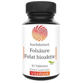 ФОЛАТ, активный витамин В9, фолат как L-5-MTHF, фолиевая кислота, метилфолат, важен для нервной системы, формирования и работы мозга, сердца, 100% чистота, ИЗ ГЕРМАНИИ