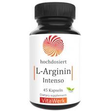 L-аргинин Интенсо, запас на 1,5-2 месяца, для активных мужчин и женщин, аминокислота для тренировок, для тренировок, при стрессе, премиальное сырье из ферментации, ИЗ ГЕРМАНИИ