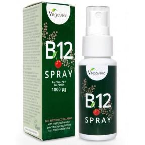 ВИТАМИН B12 спрей - Метилкобаламин. Большое количество в упаковке! 1 упаковки ХВАТАЕТ НА 3-4 МЕСЯЦЕВ ПРИЁМА! Продукт из ГЕРМАНИИ.