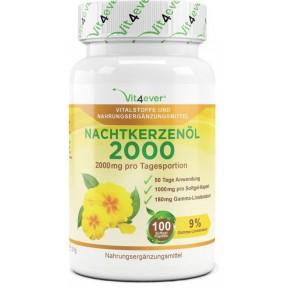 Масло примулы 2000 - 2000 мг - день-9% GLA - 100 Мягких капсул