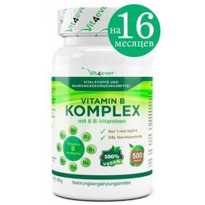 Комплекс Витамина В - Все 8 Витаминов Группы В-500 Таблеток НА 16 МЕСЯЕВ