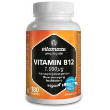 Витамин B12 дозировка 1.000 мкг на капсулу. Уникальная цена! Продукт из ГЕРМАНИИ. Хватает на 6-7 месяцев